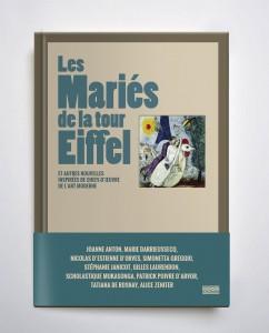 Les Mariés de la tour Eiffel-Couverture 3D-verte