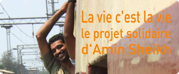 Amin_Sheikh-muze_blog